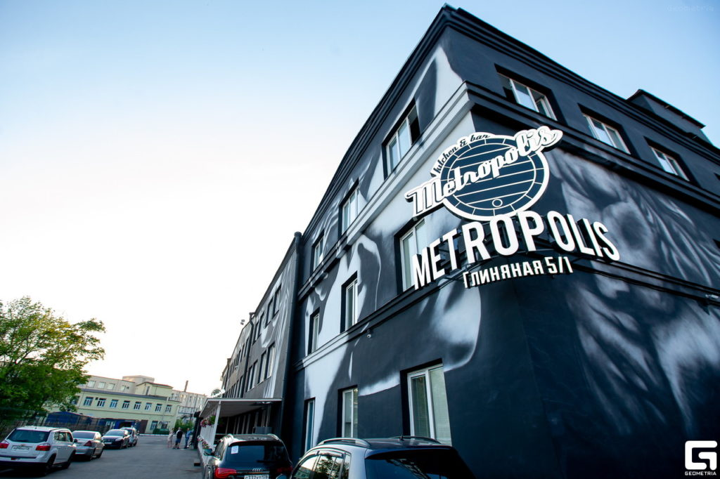ФЦ -Metropolis Arena- г.Санкт-Петербург