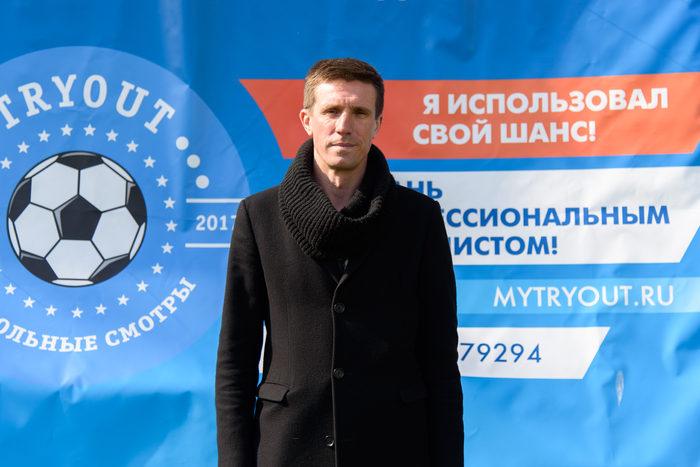 Максим Поваров