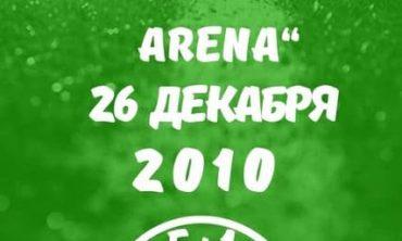 Футбольный кубок -VSEVCUP- 2010 (Декабрь 2020) №2
