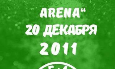 Футбольный кубок -VSEVCUP- 2011 (Декабрь 2020)